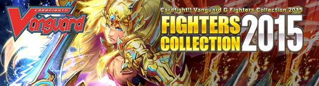 Cardfight Fighters Collection